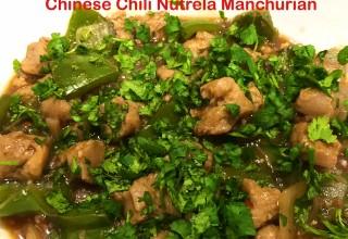 Chinese Chili Soya Chunks(Nutrela) Manchurian Recipe Video
