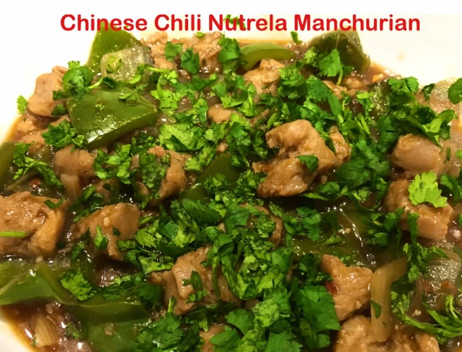 Chinese Chili Soya Chunks(Nutrela) Manchurian Recipe Video